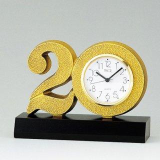 周年記念時計 192-01