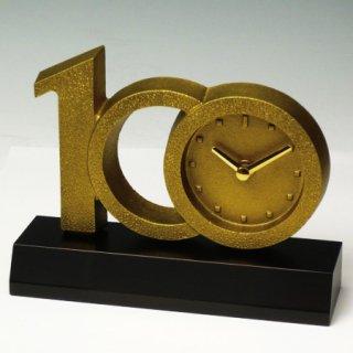 周年記念時計 192-04