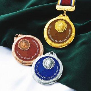 ワールドデザインメダル JP-MY-9730