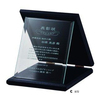 板ガラス表彰楯 JP-VBS.721