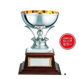 パインシルバーカップ ゴルフ JP-PS.1122