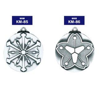 消防署・消防団・警察メダル JP-KM-85