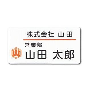 ネームプレート アクリル胸名札 JP-E22-01