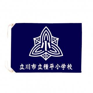 オリジナル印刷旗 JP-F-1