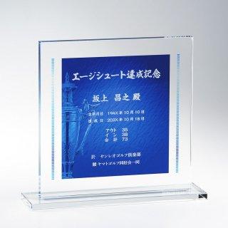 ゴルフ光学ガラス製楯 JP-E04-01