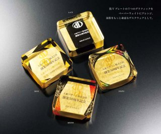 金箔クリスタルペーパーウエイト JP-SOG.041