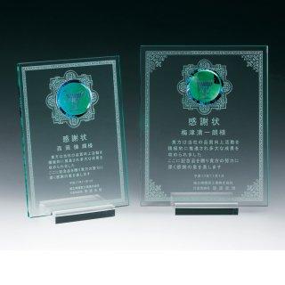オリジナル 板ガラス楯 JP-VOS.701