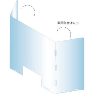 飛沫防止用アクリルパーテンション(折り畳み式)