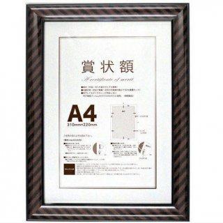 木製賞状額 金ラック A4(JIS規格) JP-フ-KW-102J-H