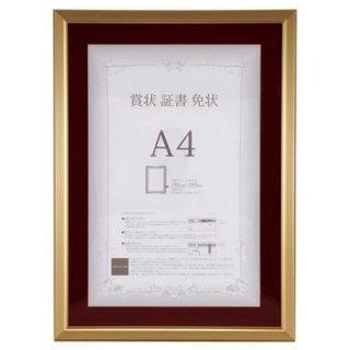 アルミフレーム賞状額 JP-AP37
