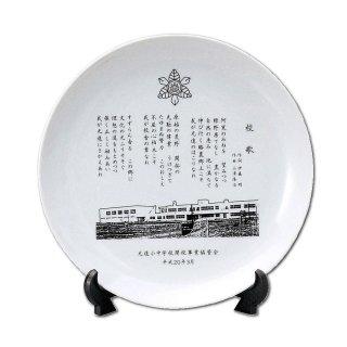飾皿 陶器 1色印刷