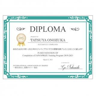 表彰状(英語ディプロマ風)横 JP-HJD