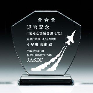 クリスタル2Dレーザー彫刻表彰楯 JP-VOS.455