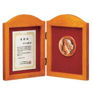 木製ブック型額 JP-B67-03