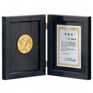 木製ブック型額 JP-B68-03