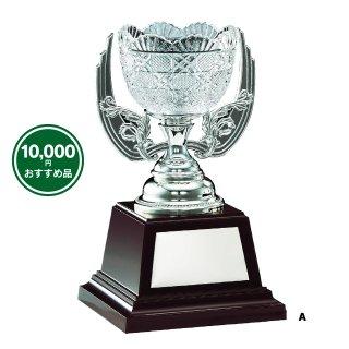 クリスタルカップ JP-VC.1052