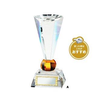 クリスタルカップ JP-VC.1058