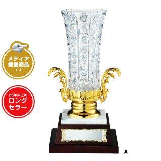 クリスタルカップ JP-VC.1027