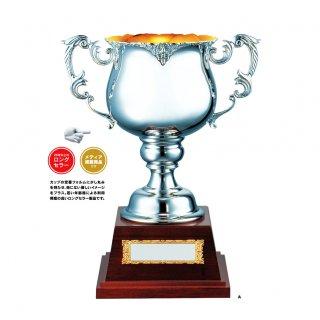 パインシルバーカップ JP-PS.1104