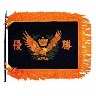 ミシン刺繍旗 JP-H.50