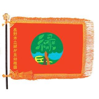 総刺繍旗 JP-VH.6