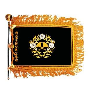 総刺繍旗 JP-VH.4