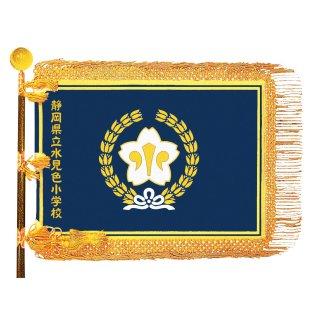 総刺繍旗 JP-VH.3