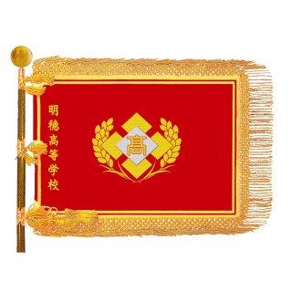 総刺繍旗 JP-VH.2