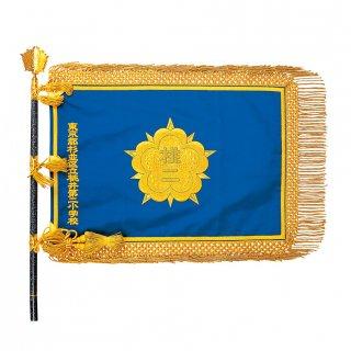 総刺繍旗 JP-VH.1