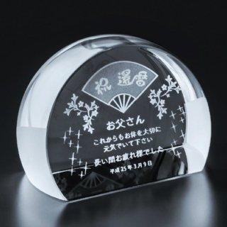 クリスタルペーパーウエイトルーペ JP-SOG-018