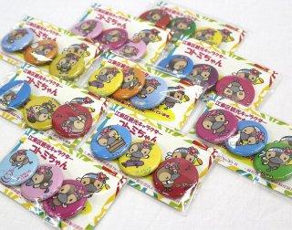 コトミちゃん 缶バッチ【3個セット】200円