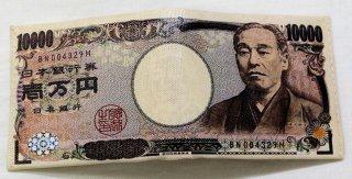 一万円札柄 二つ折り財布