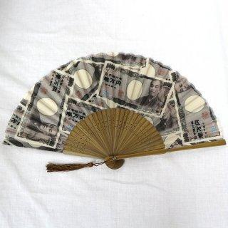 一万円の扇子