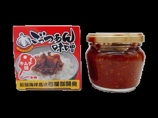 ごっつぁん味噌(キムチ味)