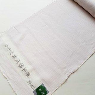 【夏用】小千谷 本麻長襦袢地 野の花 たて絽 薄桜 薄ピンク