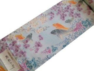 正絹長襦袢地 「祇園小町」四季の鯉 水色