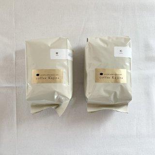 coffee kajita オリジナルブレンド