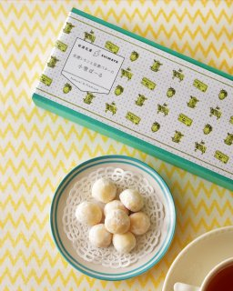 佐渡バターと佐渡レモンの小雪ボール
