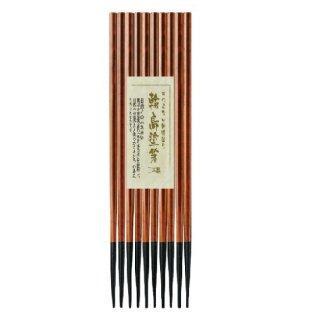 輪島塗箸(こげ茶)
