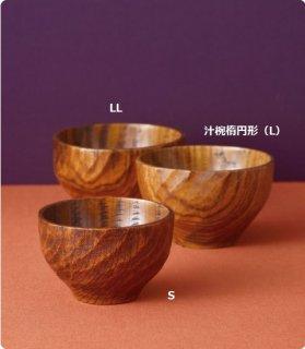 汁椀 楕円形(L)