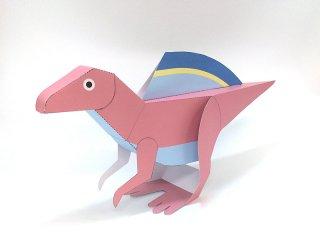 ウーラノサウルス