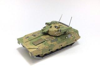 陸上自衛隊89式装甲戦闘車