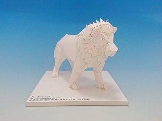 ライオン(無着色)