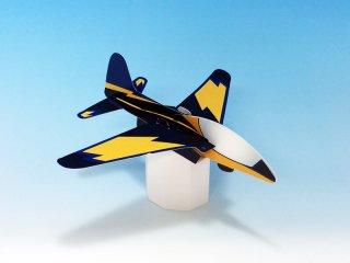 グライダー 青(10個セット) ※型抜き加工済