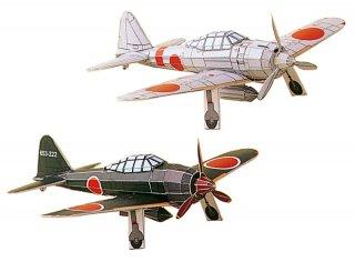 零式艦上戦闘機(2機セット)