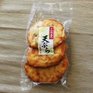 やさい天ぷら