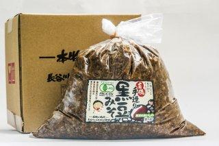 有機 手造り黒豆みそ 3kg 袋入 × 1個