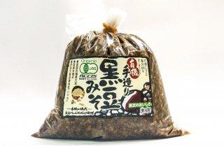 有機 手造り黒豆みそ 1kg 袋入 × 1個