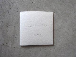 cosui /Yoko Komatsu