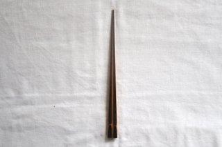 08 箸 23.5cm(在庫20点のみ) / 下本一歩